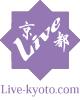 Live 京都 心に残る周年事業をサポートいたします